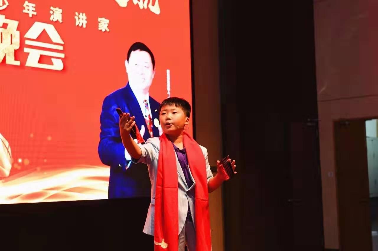 热烈祝贺欧爸动能·第十三届全球少年